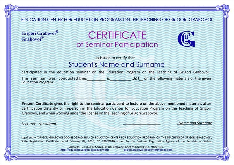 certificates certificate of seminar participation